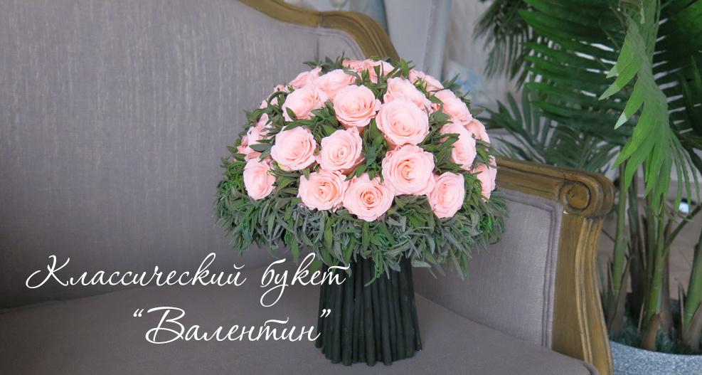 Букет марта тула заказ цветов букеты